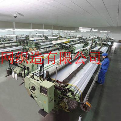 厂家直销30目-420目涤纶网纱 印刷网纱 用于服装 电子