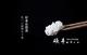 盘锦大米批发5kg 10斤自产自销农家米 盘锦硕丰米业有限公司