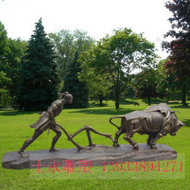 玻璃钢劳动人民牛耕雕塑大型户外生态园景区园林树脂摆件
