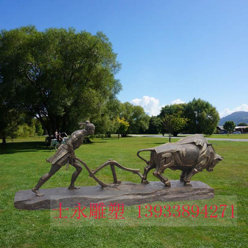 玻璃钢丰收人物推车雕塑民间生活雕塑景区公园树脂摆件