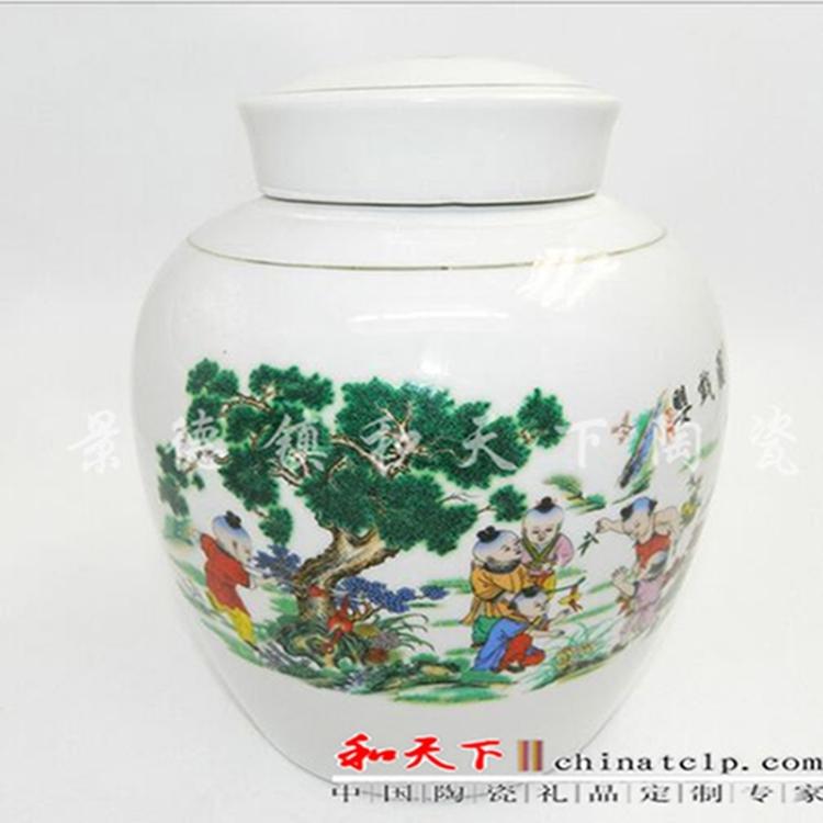 陶瓷泡菜坛 咸鸭蛋坛子腌菜罐 双盖无铅密封罐家用储物罐子密封罐