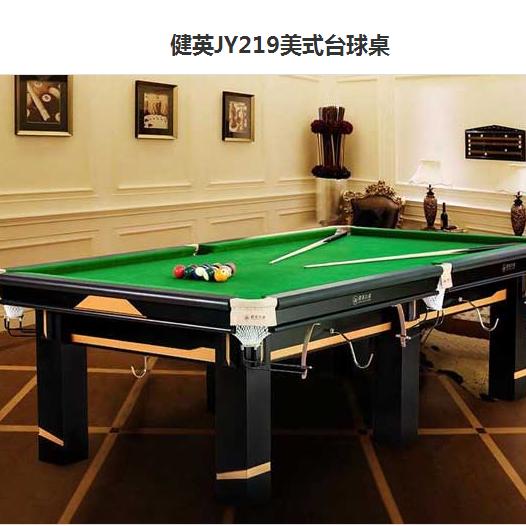 萧县台球桌厂 泗县台球桌厂 灵璧县台球桌厂 免费设计球房