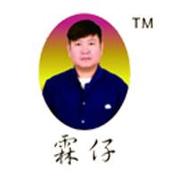 盱眙舌尖尖龙虾调料有限公司
