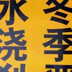 郑州福达个广告级道路交通安全标志牌