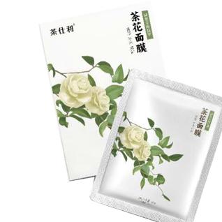 月牙湖茶衍生品  补水 天然茶花精华 面膜