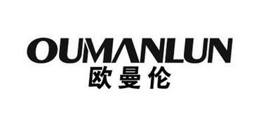 武义县东达电器有限公司