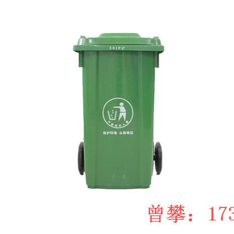 120L 100L 240L垃圾桶重庆厂家直接供应