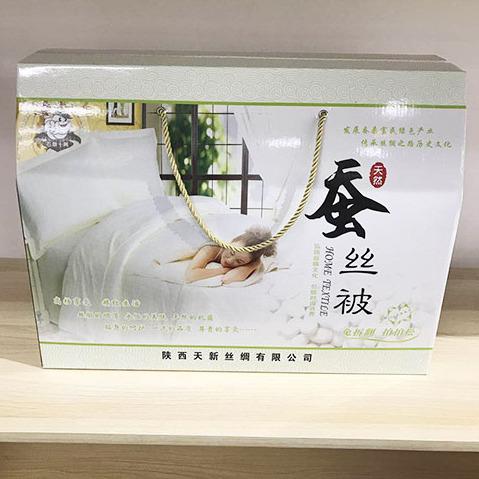 天然蚕丝被天然绿色环保产品具有良好的保健作用选用100%天然桑蚕丝保暖材料经具有贴身保健舒适等特点
