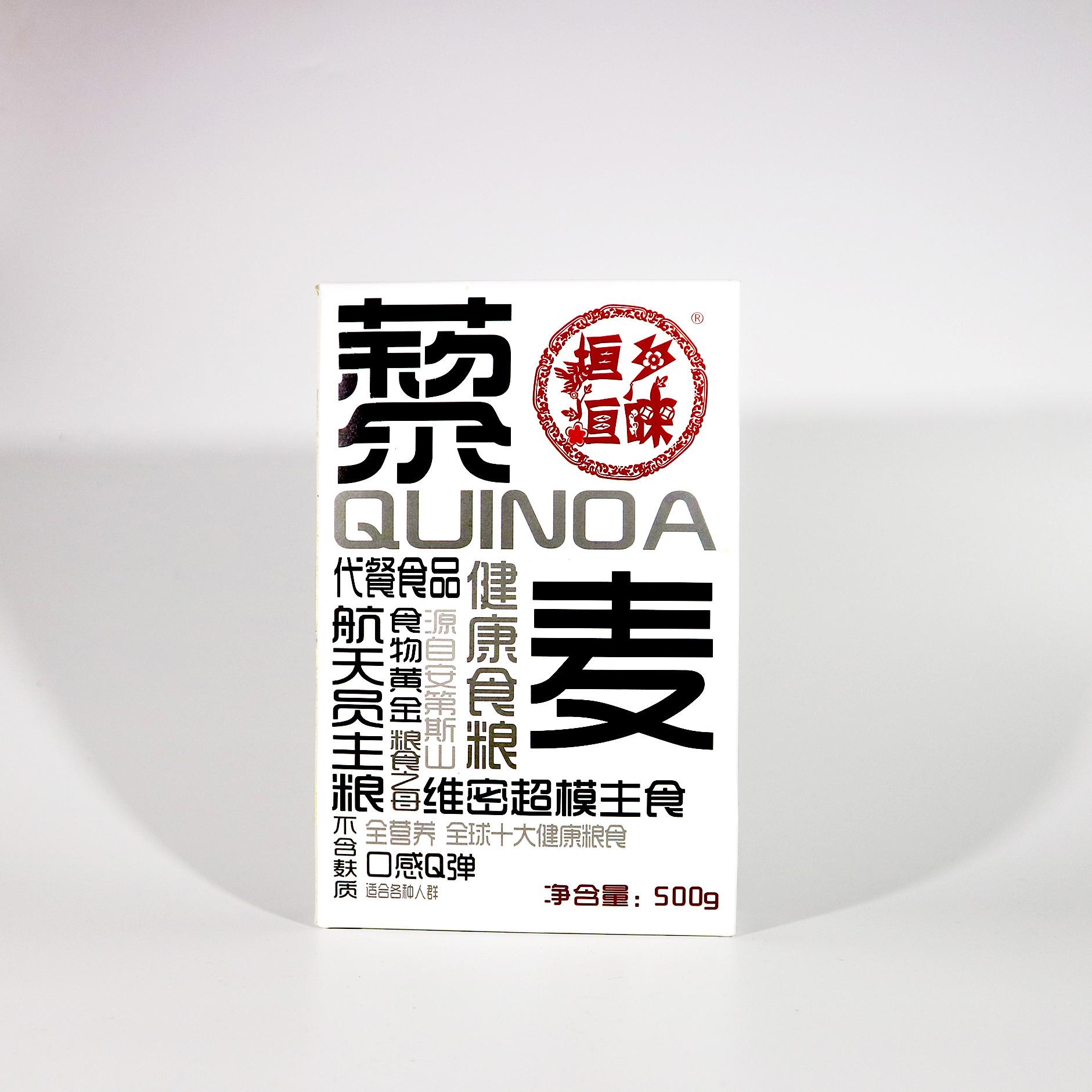 供应 黄藜麦深加工 国产藜麦米500g