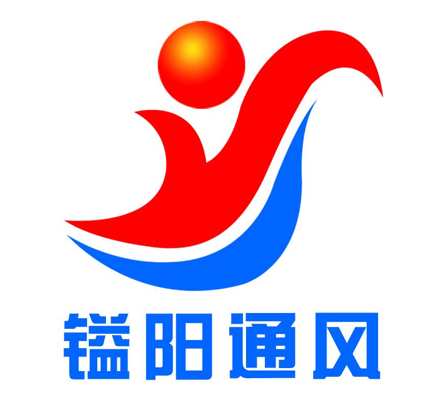 青州镒阳通风设备有限公司