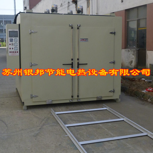 LYTC-841型號電機烘箱 電機線圈浸漆固化烘箱 軌道推車式電機專用烘箱