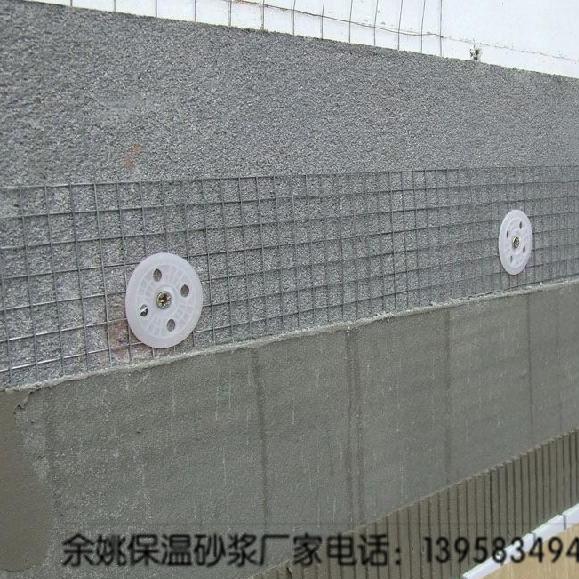 宁波外墙干粉砂浆报价 无机颗粒抹面砂浆厂家 聚合物保温砂浆批发