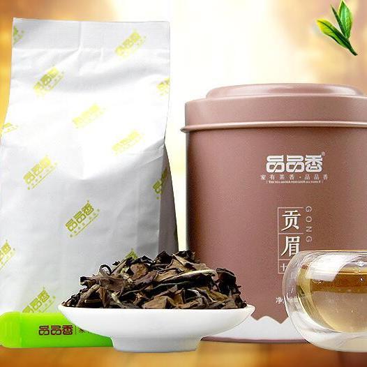 供应 品品香茶叶 福鼎老白茶十二年陈韵贡眉茶50克