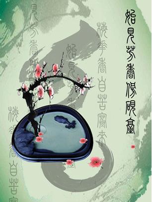 中国端砚交易网