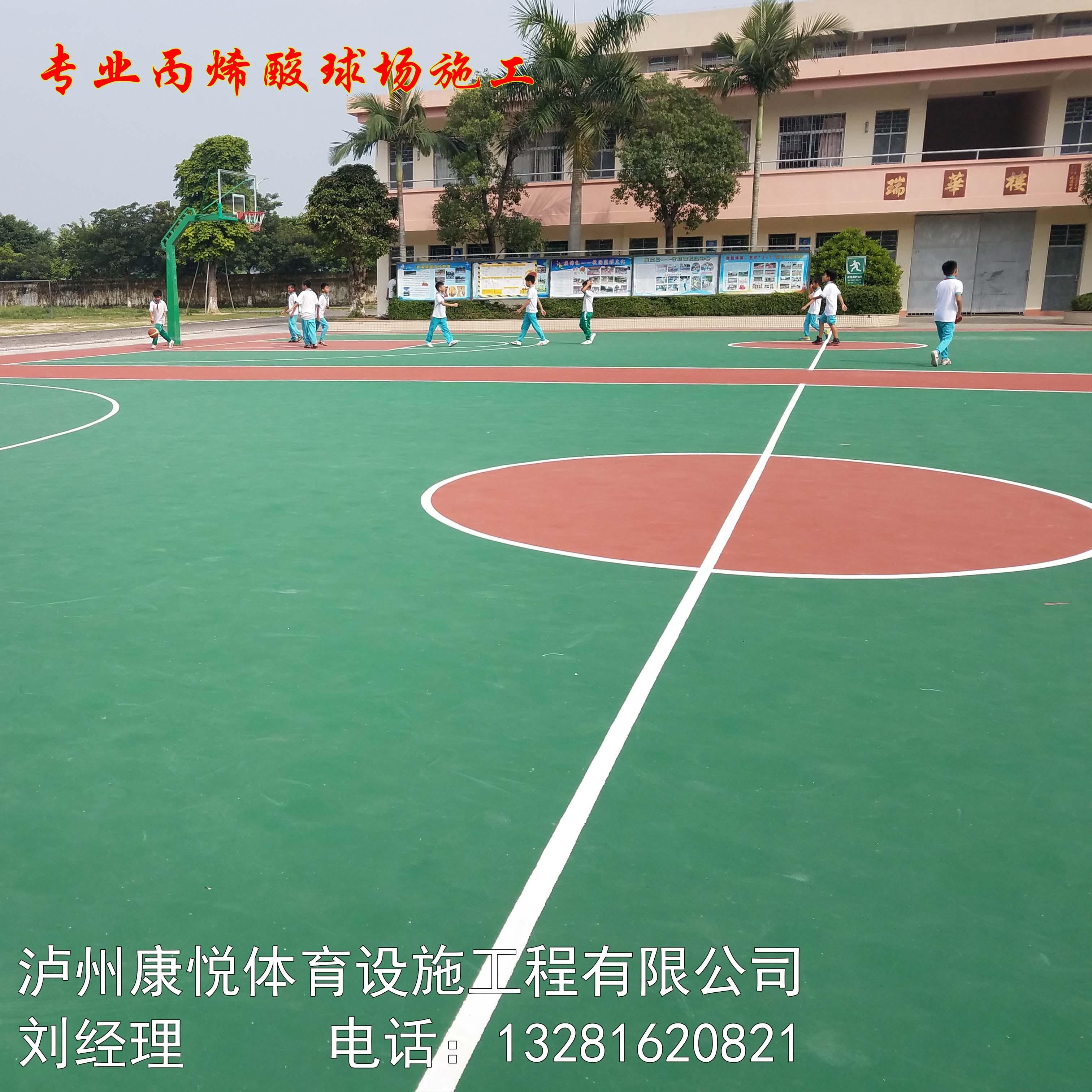 四川硬地丙烯酸篮球场施工厂家 篮球场地坪施工 环保篮球场材料