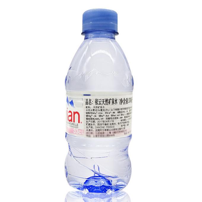 供应  法国evian依云天然矿泉水330mlX24瓶整箱装原装新货饮料