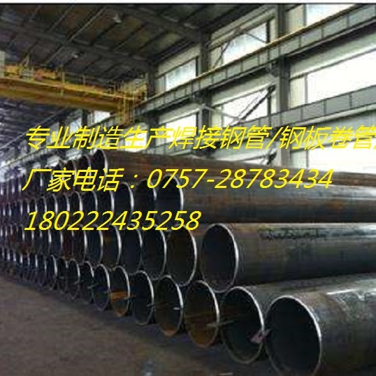 深圳直缝焊管批发生产深圳钢板卷管防腐加工厂广州镀锌螺旋管加工厂