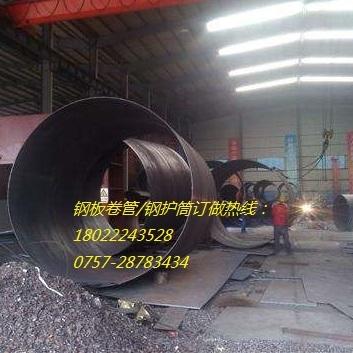 广西螺旋管桂林防腐螺旋管加工厂南宁钢护筒加工规格