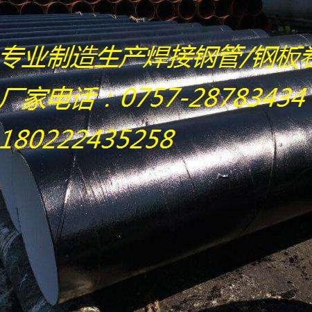 广州镀锌钢护筒珠海3087防腐加工螺旋管厂佛山钢护筒厂家直销