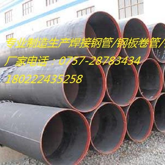 广东订做钢板卷管卷板管的厂家一级焊缝螺旋管订做规格