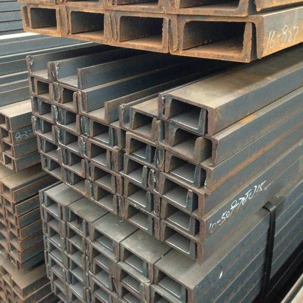 南京槽钢批发市场现货代理商