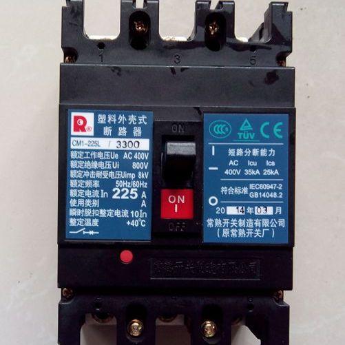 供应常熟CM1-225 3P 100A-225A CM1-400 225A-400A塑壳断路器