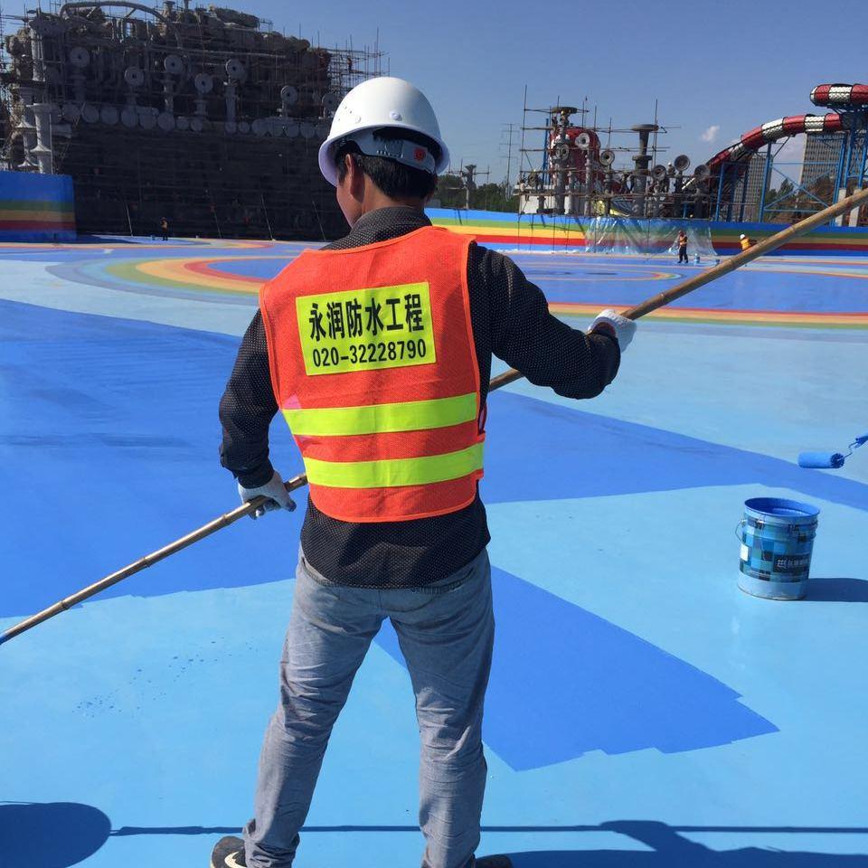 西卡环氧自流平地坪工程施工
