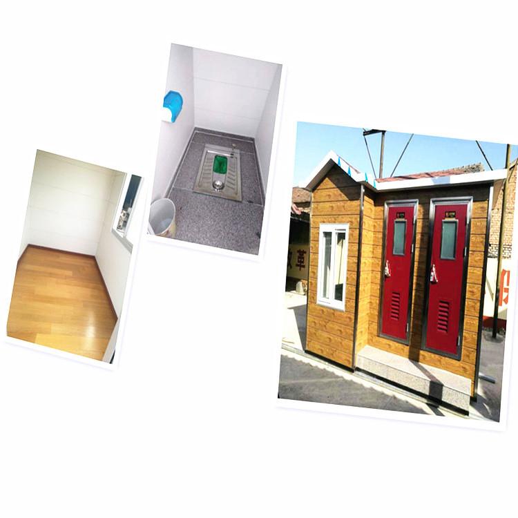 大同移动环保厕所生态旅游厕所景区公共厕所