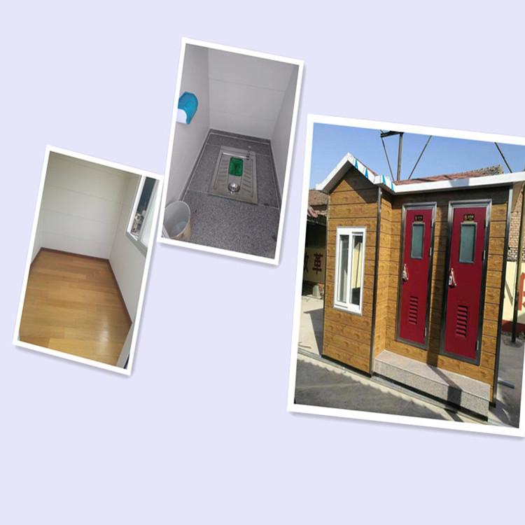 晋中旅游景区厕所 移动环保厕所生态公共厕所