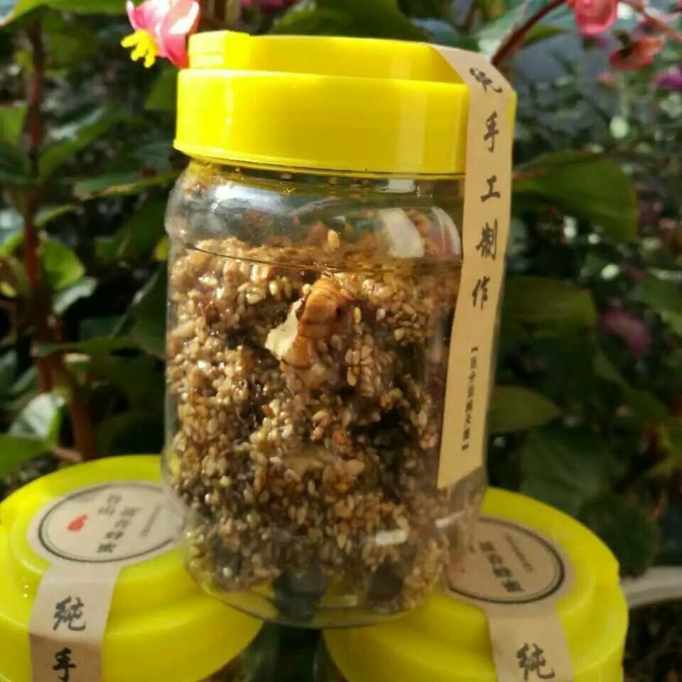 阿婆寨蜂蜜炒土芝麻老土方 润肺孕婴皆宜的休闲零食食品包邮