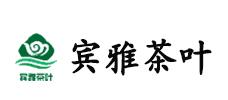 昆明市官渡区宾雅茶叶经营部