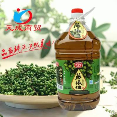 供应 金龙鱼 花椒油220ml 麻油藤椒油 凉拌调味烹饪火锅