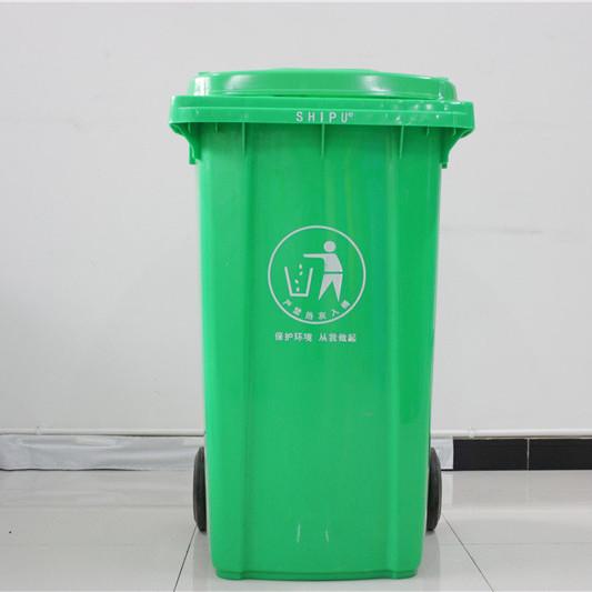 街道环卫带轮垃圾桶生产厂家 重庆赛普塑业