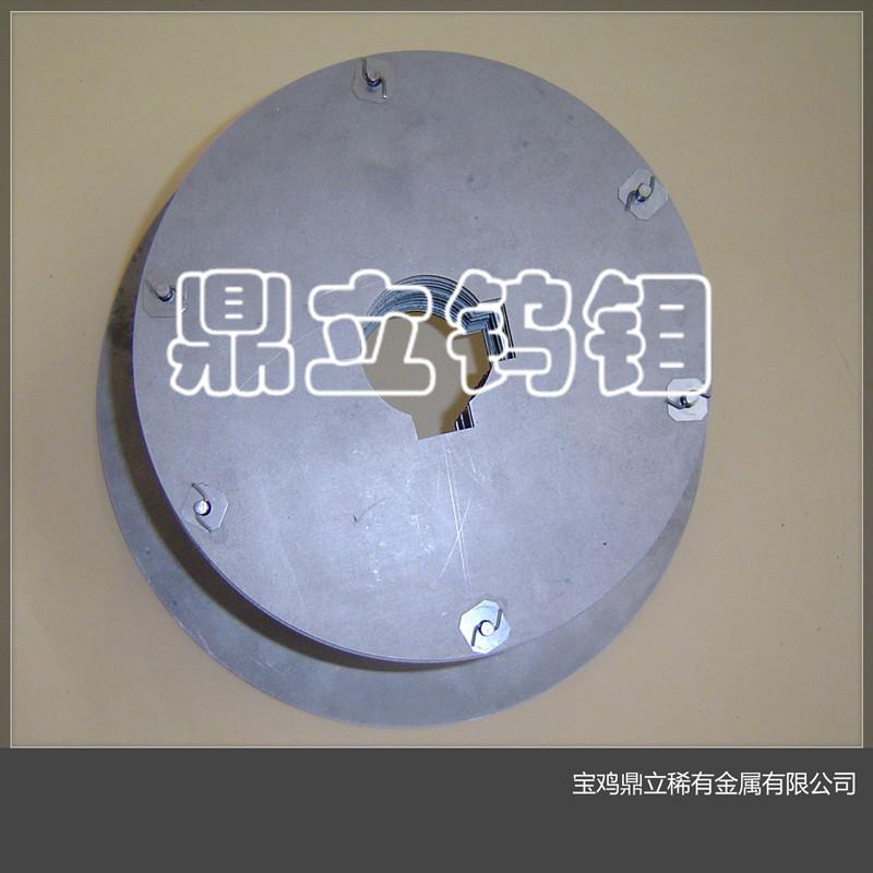 炉盖 钼制品 钼加工件 真空炉炉盖