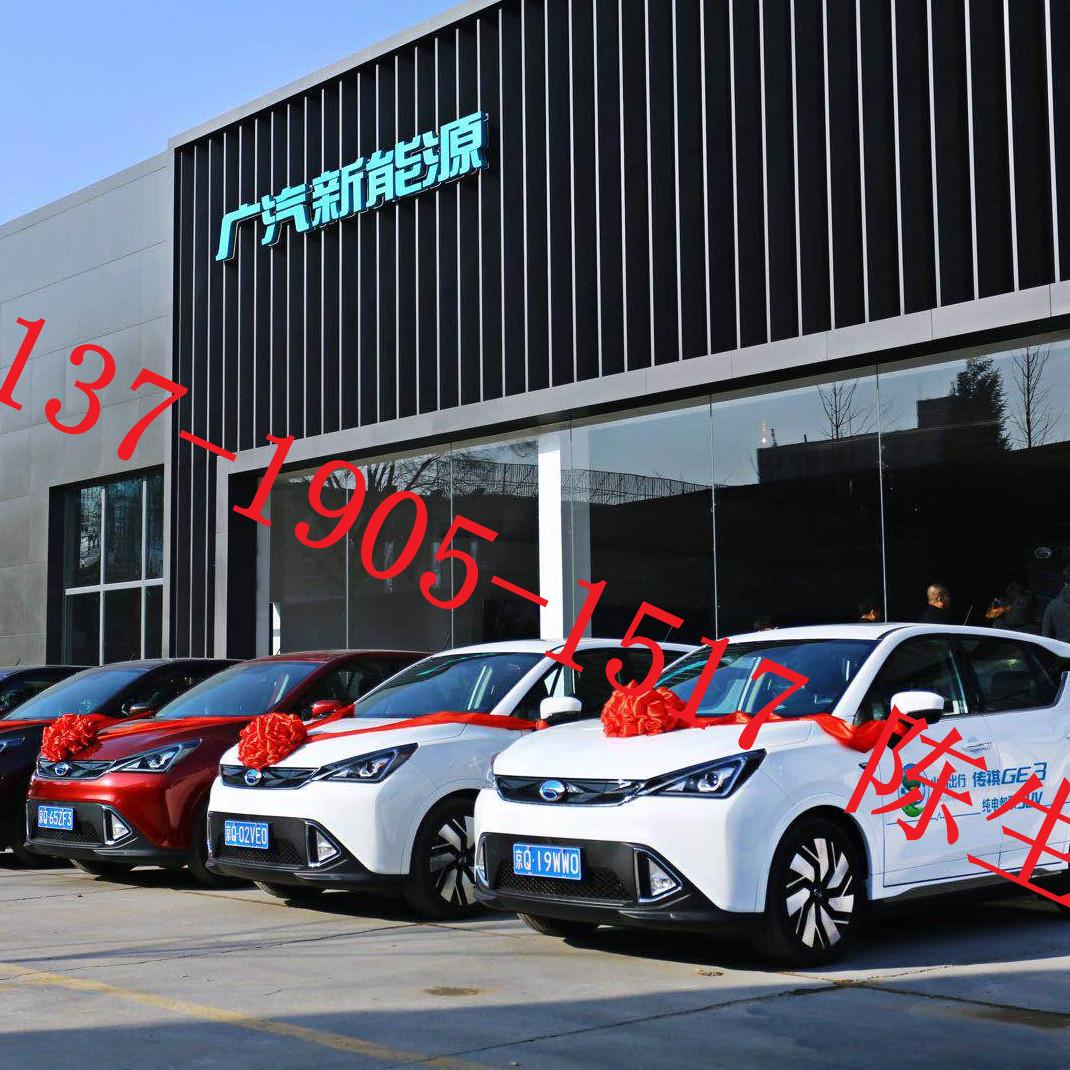 广汽传祺新能源渐变孔铝单板 绿色环保新能源电动车店铺门头天花板