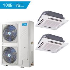 北京美的中央空调MDV-260WdPS-8R0商用冷暖空调10匹一拖二天花店铺商铺