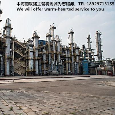 茂名石化46#46号化妆白油广东46号化妆白油厂家