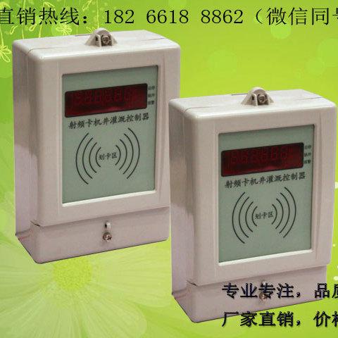 内蒙古农田灌溉智能灌溉控制器