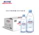 阿尔卑斯(alpenwater) yabo亚博体育app官方下载弱碱性亚博app官方下载500mlx24瓶和330mlx24瓶