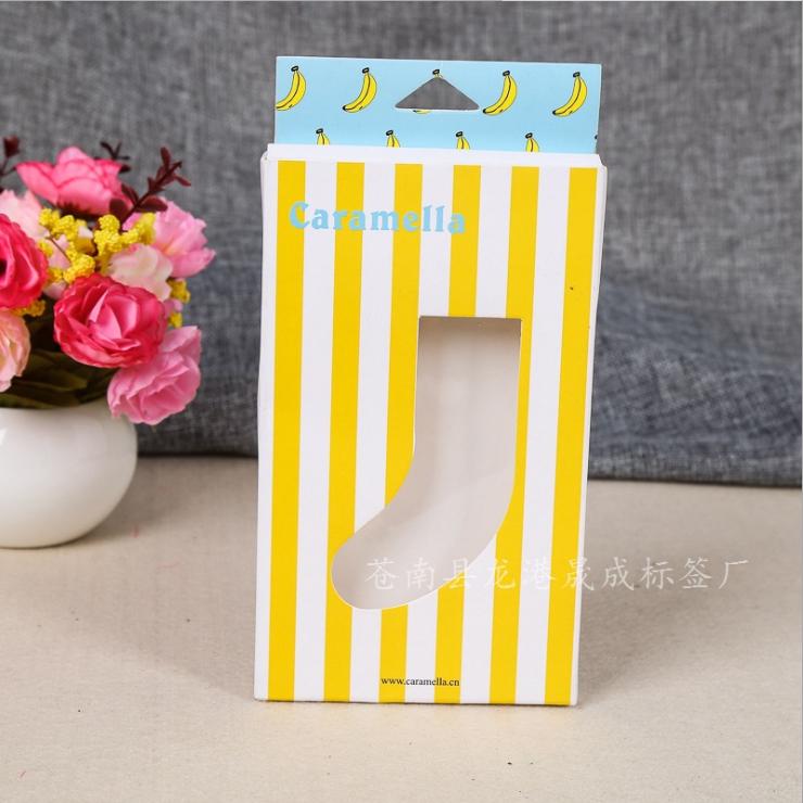彩色长方形开窗包装纸盒彩印通用袜子环保广告包装纸盒子