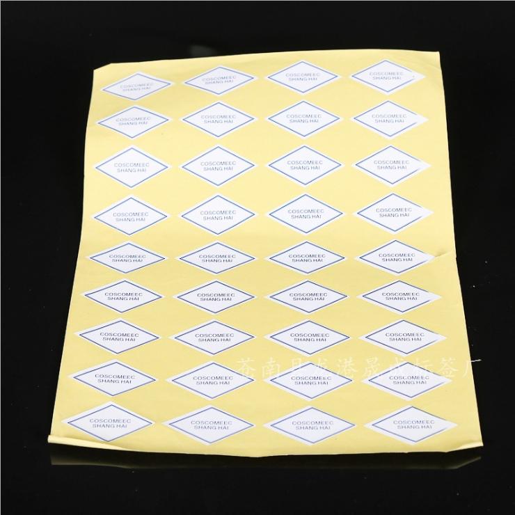 彩印刷透明*白PVC不干胶合格证二维码标签瓶贴