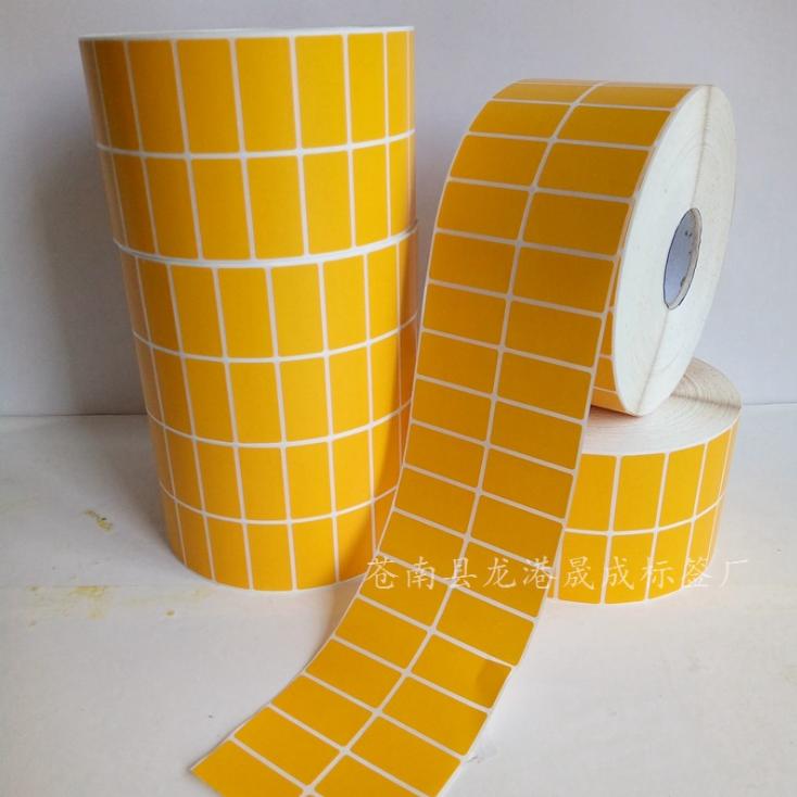 专业生产不干胶印刷铜版纸