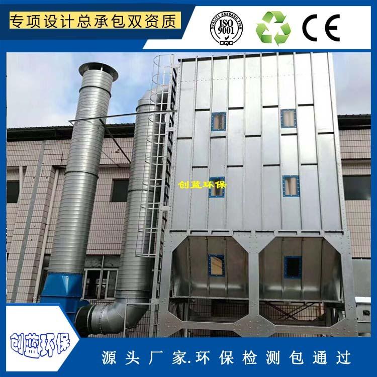 温州家具厂木工车间中央除尘设备-粉尘扬尘收集系统