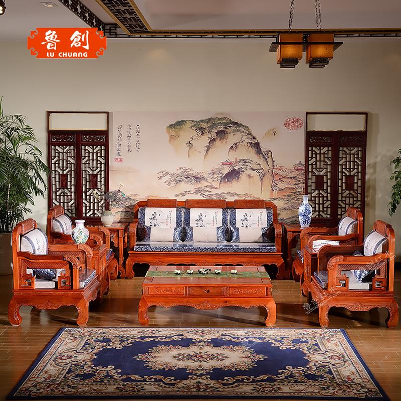 东阳古典红木家具沙发高档红木图片品牌