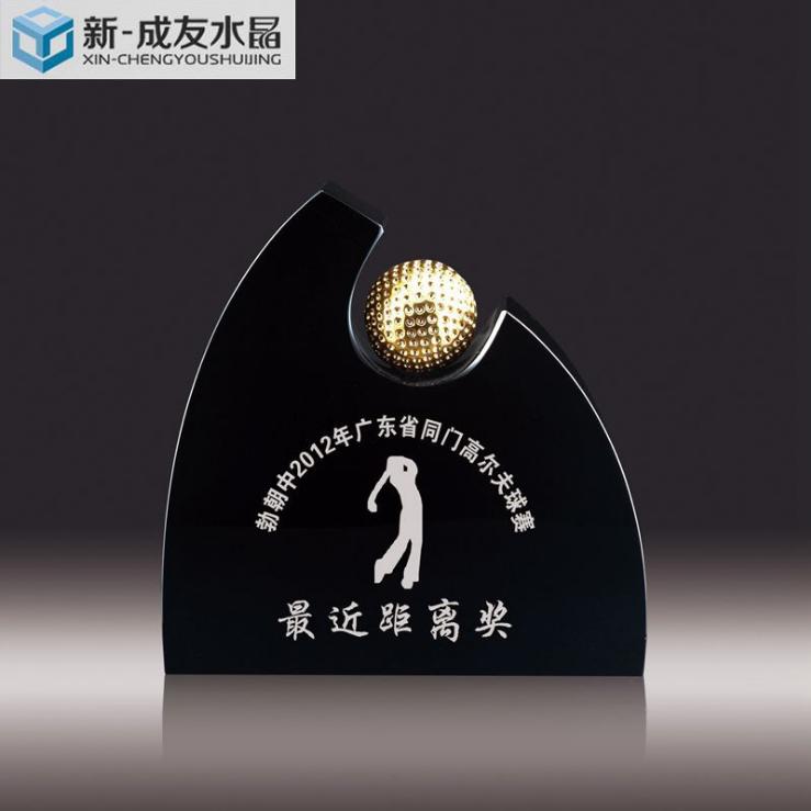 供应 成友水晶高尔夫球最近距离奖 创意水晶奖牌奖杯