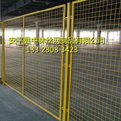 大型商场地下仓库车间隔离网