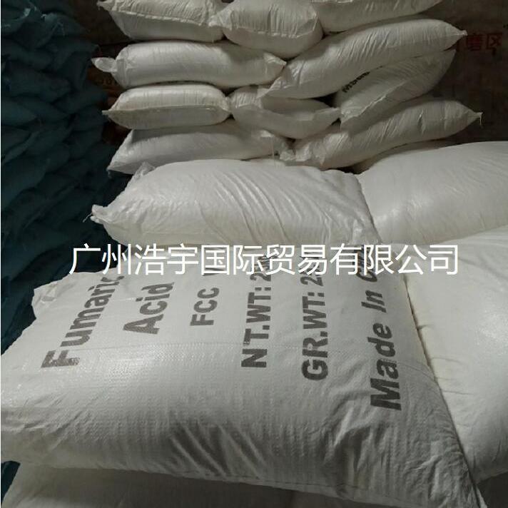 食品级富马酸厂家 现货供应富马酸  价格实惠 货源稳定
