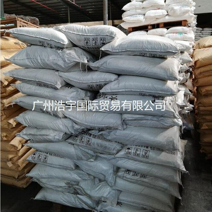 水溶性聚磷酸铵生产厂家 现货直销 价格实惠 欢迎来电