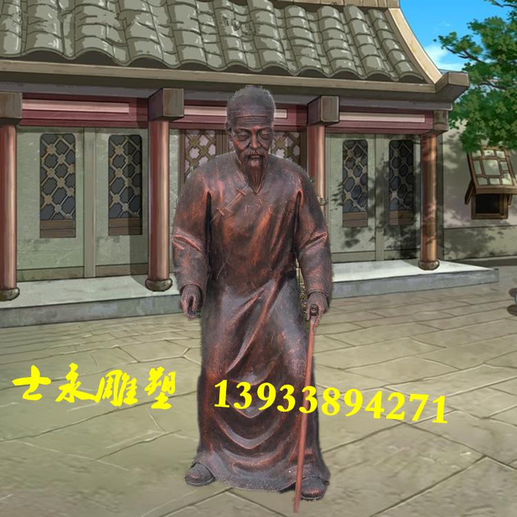 玻璃钢雕塑树脂摆件古代遛鸟老人雕像下棋雕塑厂家直销现货供应