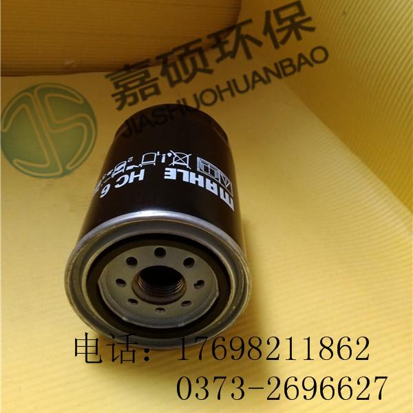 专心 专注W.38.Z.000204抗燃油回油滤芯
